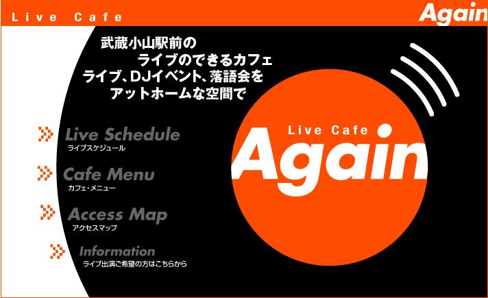 LiveCafe Again